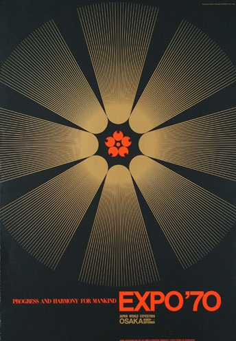 By Yusaku Kamekura, 1 9 6 8, Expo`70  Japan.