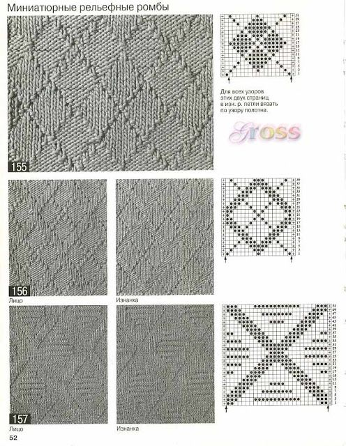 Argyle Stitch. Узоры спицами, knit, knitting - Tatiana Alexeeva - Picasa Web Albums