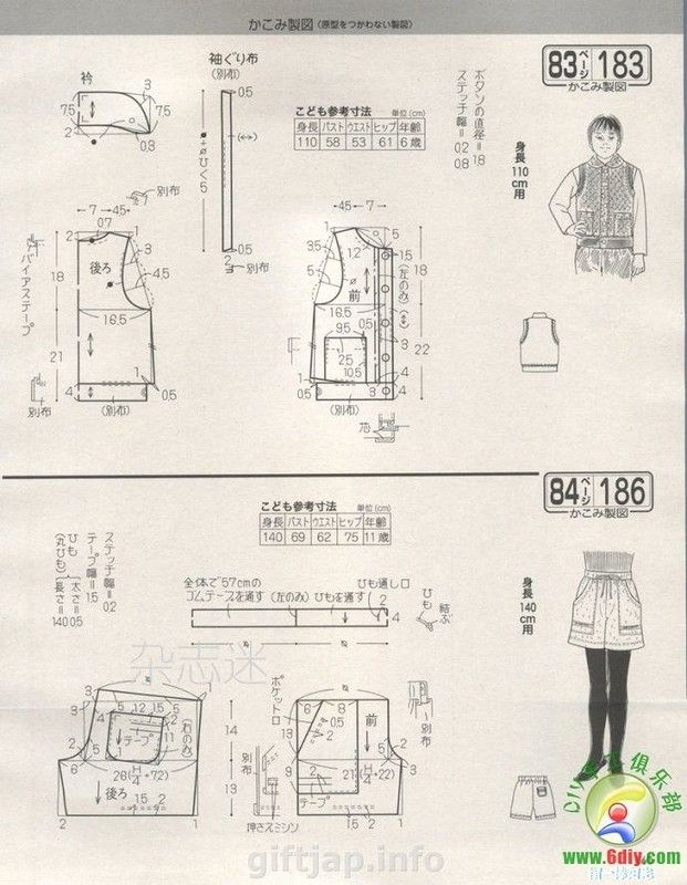 giftjap.info - Интернет-магазин | Japanese book and magazine handicrafts - Lady Boutique 2015-1