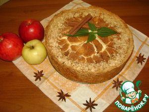 Ванильный сметанник с яблоками и корицей