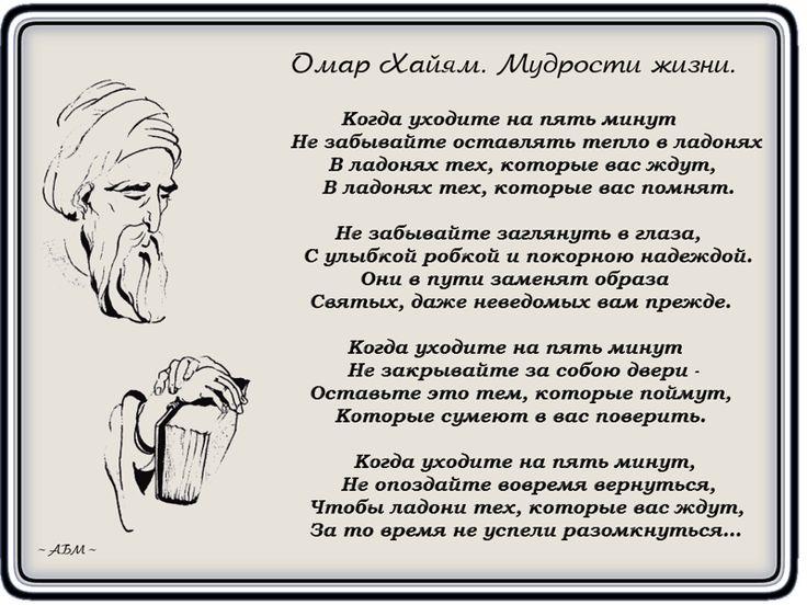 Красивые стихи с картинками мудрые