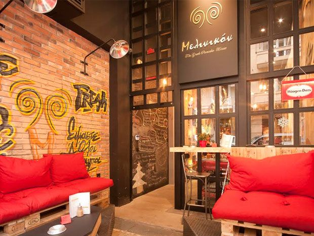Melinikon facade   The Greek Pancake House   Interior Design by AkPraxis   Industrial graffiti wall. To see the whole project visit http://www.akpraxis.gr/portfolio/melinikon-the-greek-pancake-house/