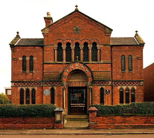 The Former Spanish And Portuguese Synagogue In Cheetham