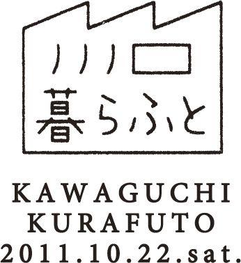 kawaguchi kurafuto