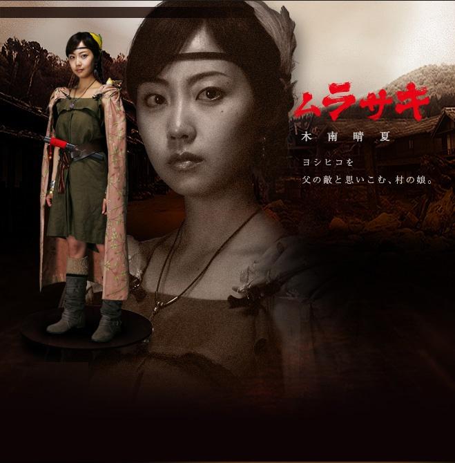 Haruka Kinami Kinami Haruka (木南晴夏) / actress