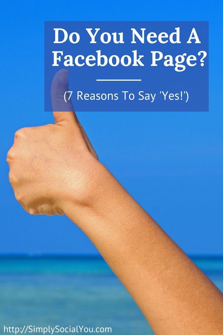 Do you need a Facebook Page to run your business online?  Check out my 7 reasons that you definitely do! | Facebook | Facebook Page | social media marketing |http://simplysocialyou.com/blog/do-you-need-a-facebook-page/