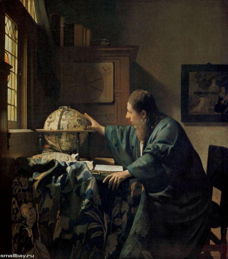 Ян Вермеер. Астроном 1668-1669 Музей Лувр, Париж.