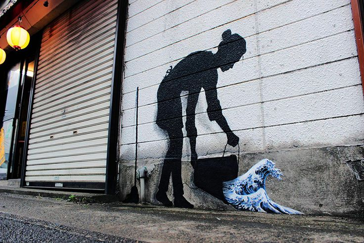 Spanish street artist Pejac toured Asia with stops in Hong Kong, Seoul, and Tokyo where he created a number of murals and temporary installations that incorporate cultural references meant both as praise and critique. You can see several additional pieces posted on his website.