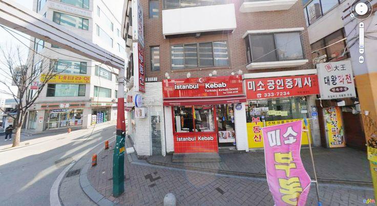Muslim Backpackers Seoul: Istanbul Kebab