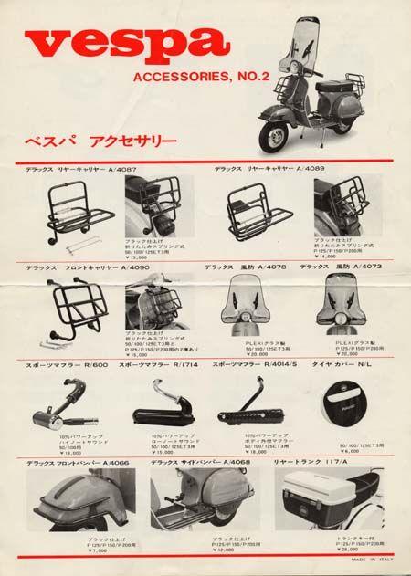 Vespa catalogue NO2