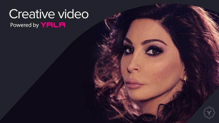 Elissa - Albi Hases Fik (Audio) / إليسا - قلبي حاسس فيك - YouTube