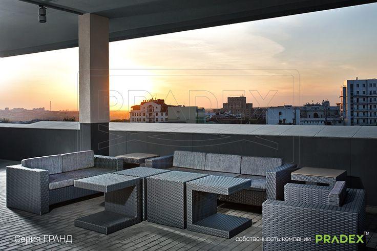 #rattan #pradex #furniture #couch #table #chair #set #мебель #прадекс #ротанг #серия #стол #диван #коллекция