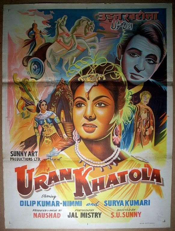 Bollywood Vintage Movie Posters,Lobby Cards,Song Booklets & Gramophone Records