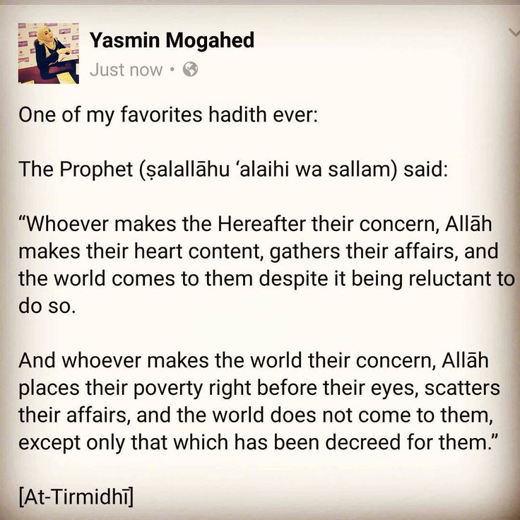 See this Instagram photo by @yasminmogahed • 9,305 likes