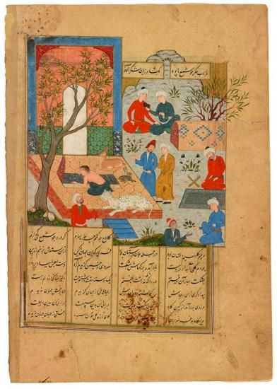Majnūn Mourns at Lailā's Tomb | Majnūn Mourns at Lailā's Tomb | The Morgan Library & Museum