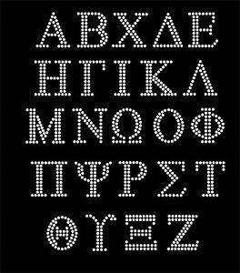 """Greek Alphabet 2"""" rhinestone iron on transfer DIY applique cut off"""