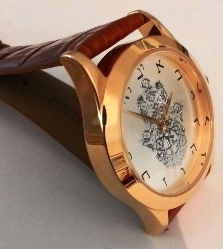 1000 images about hebrew watches for men prague judaica hamsa watch high quality collector s watch rare 69