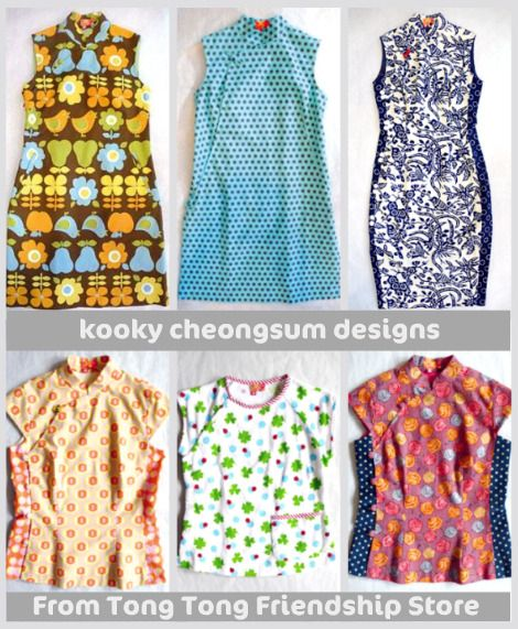 cheongsams