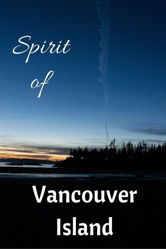 For us, Vancouver Island is the most magical place in Canada. Hope you will enjoy a photo essay of the most beautiful places we've seen while trying to catch the Spirit of Vancouver Island.