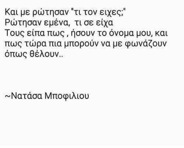 στίχοι Οδυσσέα Ιωάννου..