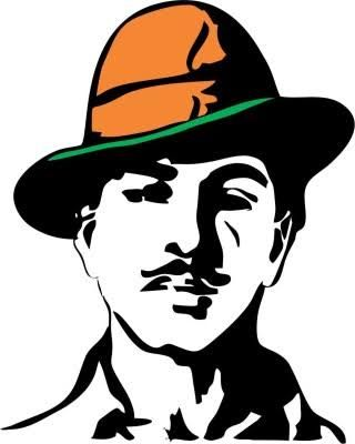 Image Result For Bhagat Singh Silhouette My Incredible