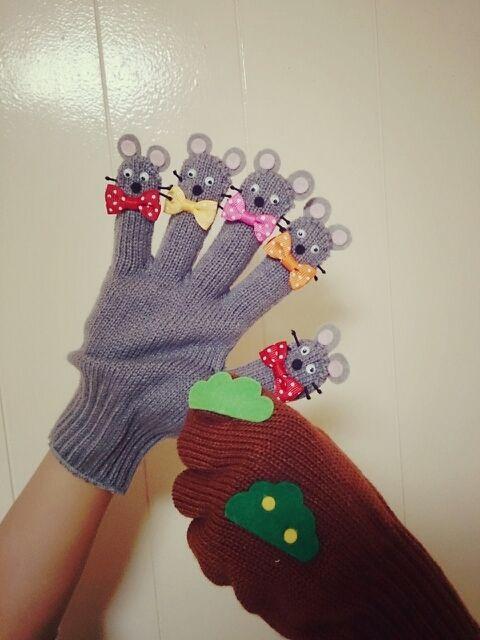 のねずみ手袋シアター♪ の画像 amicoの手袋シアター♪