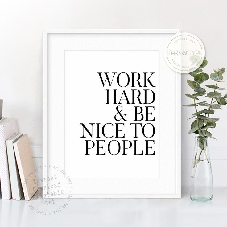 Inspirational art prints for grads: Work Hard and be Nice to People Print from Stars and Type