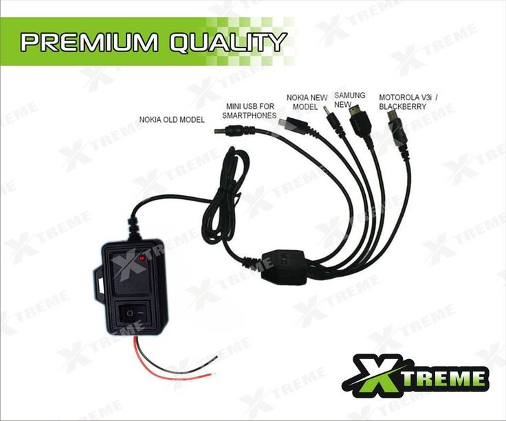 XTREME-in 5 in 1 motor bike mobile charger for all bikes & cars (12v DC input)