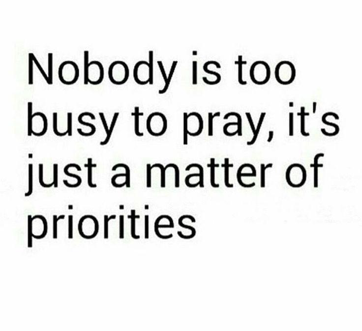 """""""So woe unto those performers of #Salat (prayers) (hypocrites),  Who delay their Salat (prayer) from their stated #fixed times,""""  [Qur'ān 107:4-5]"""