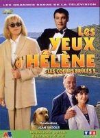 Héléne szemei (Les Yeux d'Héléne) online sorozat