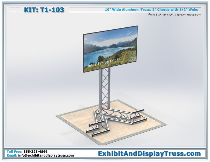 """T1-103 Portable TV Stand that can hold screens up to 65"""" at 130 lbs. This simple LCD Stand is perfect for incorporating digital advertisements at a customer service kiosk."""