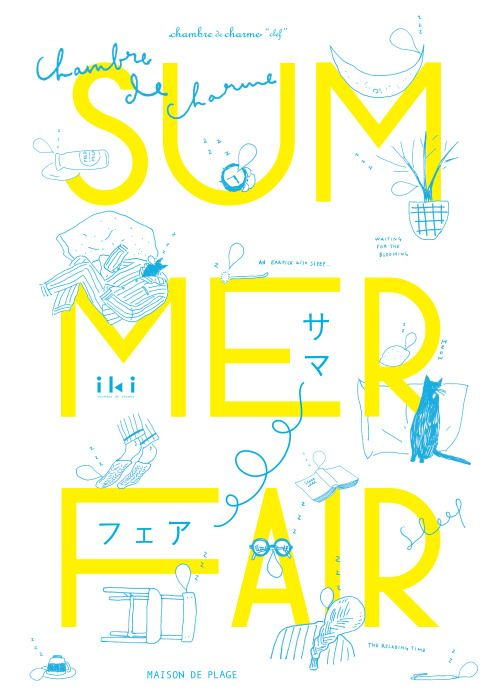 AMBIDEX co.,ltd. — SUMMER FAIR  chamber de charm iki…