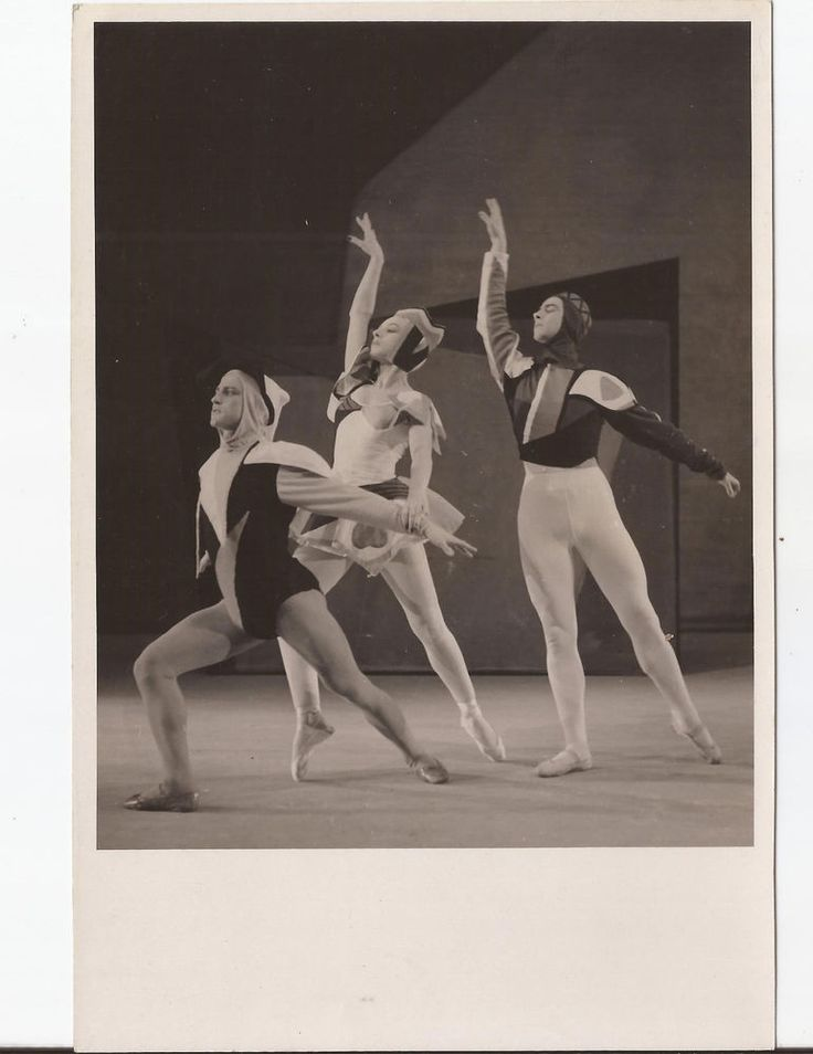 BALLET JEU DE CARTES TEATRO OPERA DI ROMA 1948 ORIGINAL VINTAGE PHOTO 4.7' x 7'