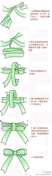 How to fold a double ribbon