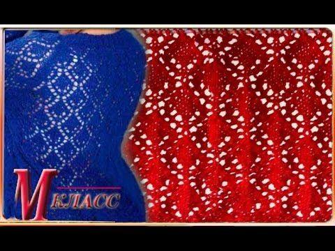 УЗОР ИЗ ЖУРНАЛА №7: Несложные узоры для вязания спицами