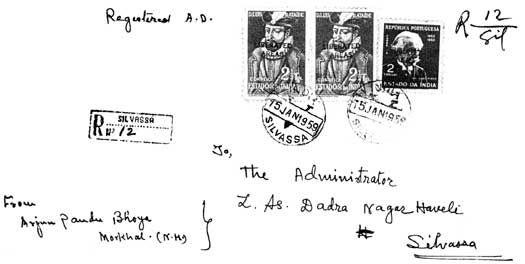 "A postcard of ""liberated areas of Dadra & Nagar Haveli"", 1957."