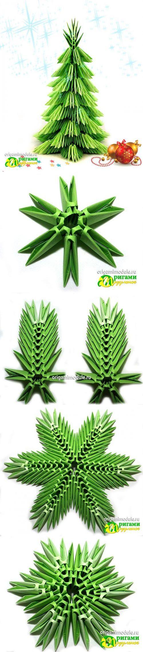 origamimodule.ru