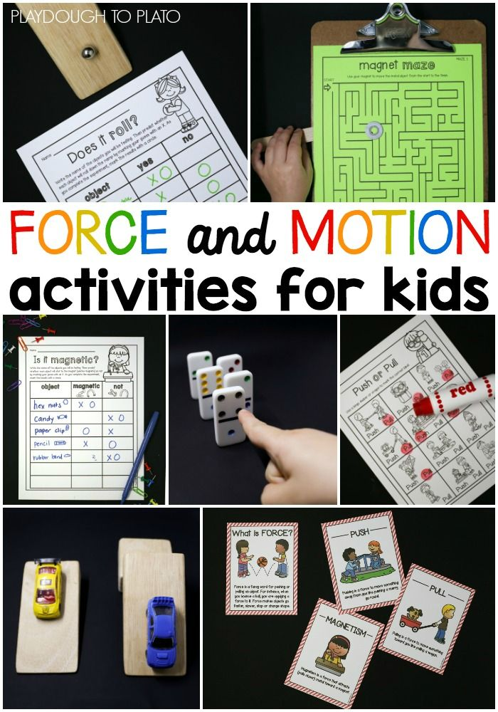 Fun force and motion activities for kids! Perfect for a kindergarten or first grade force and motion unit.