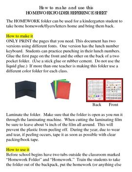 Kindergarten Homework Folder FREE