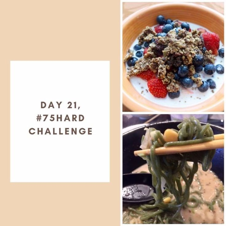 Day 21  Breakfast: Granola with berries Lunch: Strawberries and banana (no pictu…