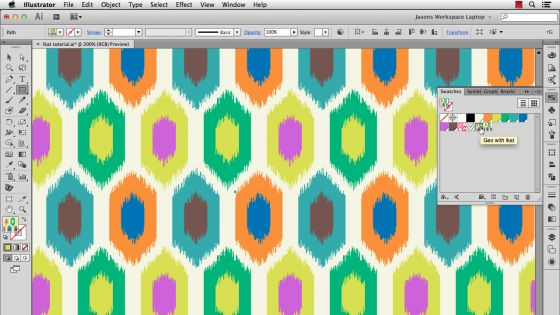 How-to create an Ikat effect in Adobe Illustrator