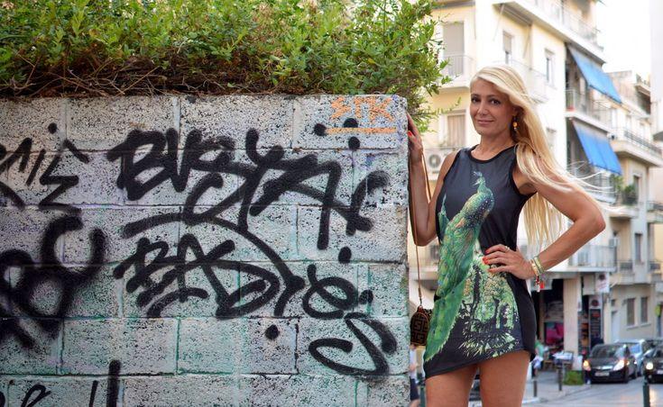 Athenian Girl