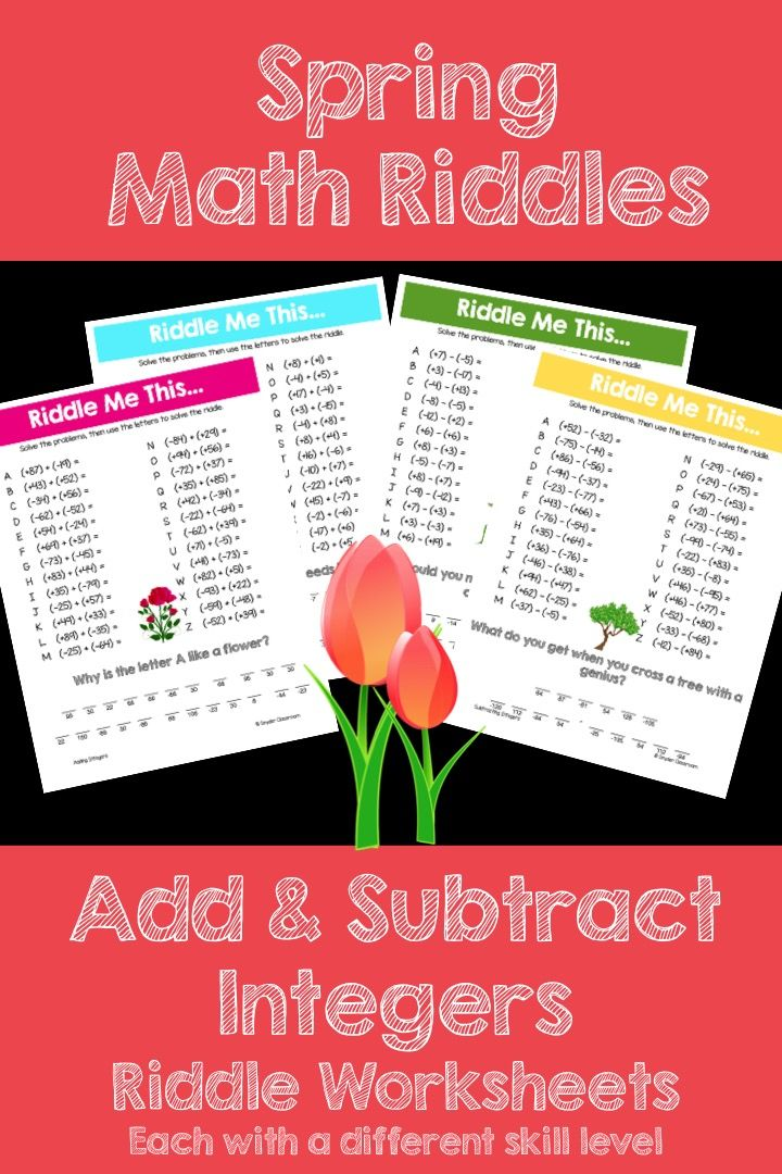 Make adding and subtracting integers FUN this Spring! This activity is full of computation practice. The students also have a goal of solving a riddle at the end. It is a great way to combine fun and learning! The Pack includes 4 different +/- integer riddle worksheets at varying levels.