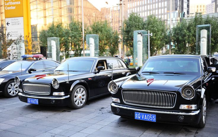"""The vintage-style Hongqi L5 cars will serve as the """"vehicles for state guests"""" during the APEC meetings."""