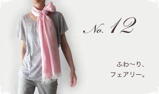 冬天來報到《60種圍巾圍法》讓你冬天也水噹噹