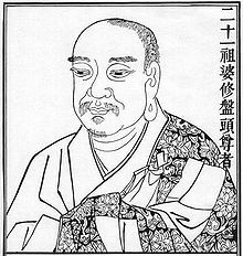 Vasubandhu - (fl. 4th century) was an Indian Buddhist monk, and along with his half-brother Asanga, one of the main founders of the Indian Yogācāra school. Vasubandhu is one of the most influential figures in the entire history of Buddhism. In the Jodo Shinshu branch of Buddhism, he is considered the Second Patriarch. In Zen, he is the 21st Patriarch.