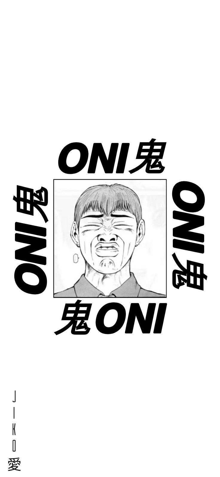 Gto Wallpaper Gto Anime Sketch Wallpaper Gto anime iphone wallpaper