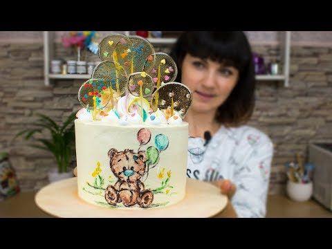 Детский кремовый торт с леденцами - Я - ТОРТодел! - YouTube