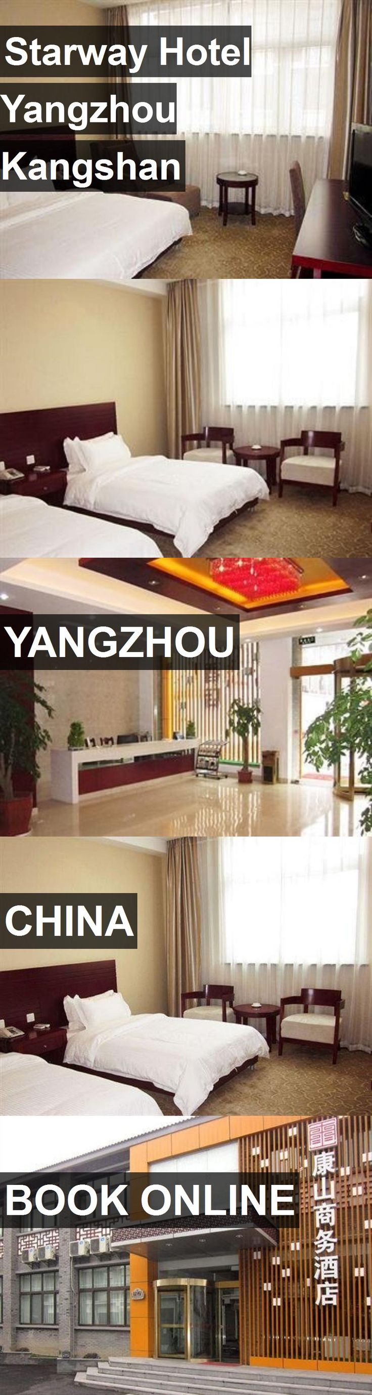 Starway Hotel Yangzhou Kangshan in Yangzhou, China. For more information, photos, reviews and best prices please follow the link. #China #Yangzhou #travel #vacation #hotel