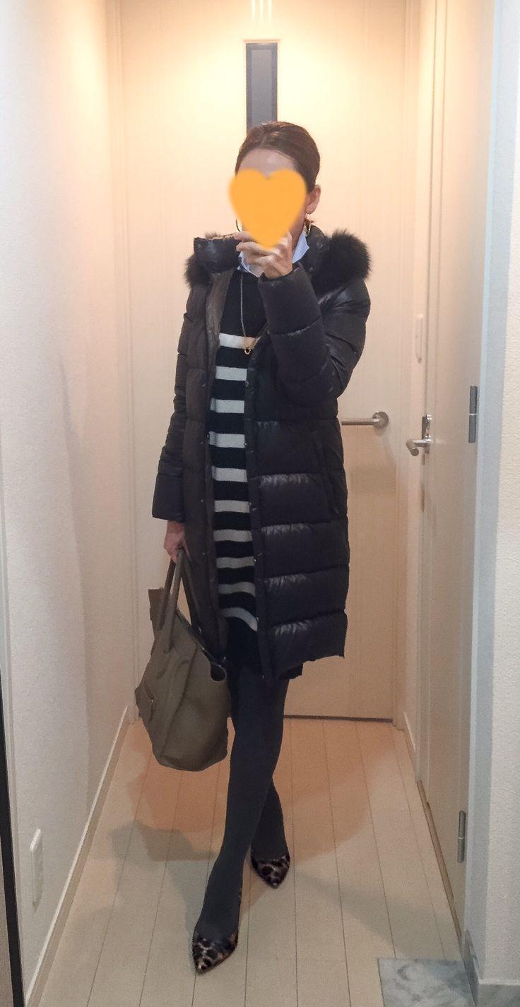 Down coat: DUVETICA